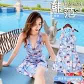 泳衣女2020新款保守連體性感游泳衣韓版ins風溫泉款泳裝 PA14872『美好时光』