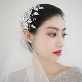 新款銀白色婚紗禮服頭飾邊夾新娘森系甜美大氣韓式結婚配飾品 居享優品