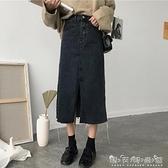 秋季新款韓版中長款開叉牛仔裙過膝寬鬆半身裙子高腰A字裙女晴天時尚