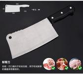 禮品帶刀架廚房廚具家用組合陽江刀具套裝不鏽鋼八件套切菜刀IGO  智能生活館