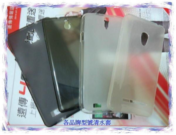 【台灣優購】全新 Xiaomi MIUI 小米Note 專用保護軟套 清水套 / 透明黑 透明白~優惠價59元