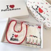 滿月禮盒 新生兒禮盒套裝剛出生初生滿月寶寶嬰兒純棉衣服 魔法空間