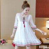 復古民族風時尚個性孕婦連身裙新款韓版中長款刺繡雪紡連身裙 CJ3477『美好時光』