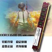 記憶體 DDR3 1333 2G記憶體臺式機萬紫千紅游戲威龍兼容1333 2GB
