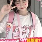 情侶裝 情侶短 班服 24小時快速出貨 台灣製【YC754-12】短袖-粉框小白兔 藍框小白兔 三隻小白兔