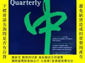二手書博民逛書店the罕見chian quarterly 2018年3月 233期Y42402
