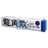 龍角散 薄荷草本喉糖 40g/條◆德瑞健康家◆