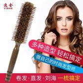 梳子 豬鬃毛捲髮梳內扣圓筒梳子女家用吹頭髮造型理髮店專用木梳滾梳子 名創家居館