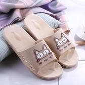 拖鞋-夏季拖鞋男士新款居家室內浴室防滑涼拖男情侶一字拖厚底男鞋家用交換禮物
