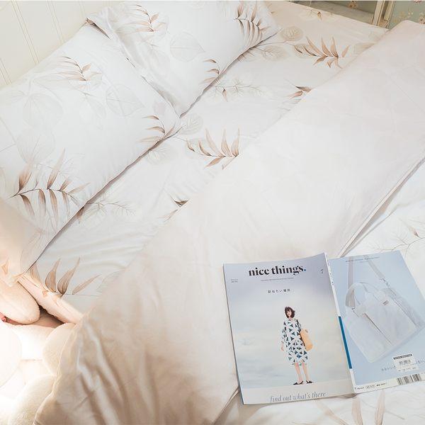 天絲 D1雙人床包3件組 (4款可選) (40支) 100%天絲 棉床本舖