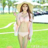 比基尼 韓國新款小胸鋼托聚攏比基尼三件套泳衣女披紗泳裝性感分體游泳衣 米蘭街頭