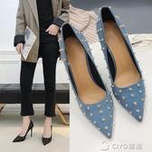 歐美新款鉚釘高跟鞋女工作鞋尖頭單鞋貓跟百搭春季新款女鞋子 ciyo黛雅