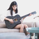 卡西達38寸吉他民謠吉他木吉他初學者入門吉它學生男女款樂器 GD801『黑色妹妹』