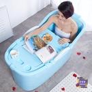 泡澡桶 成人洗澡桶超大號沐浴桶加厚兒童保...