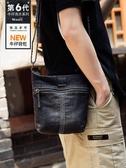 帆布牛仔斜背包男士潮牌側背包工裝迷你郵差小包死飛腰背包 韓國時尚週