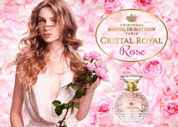 Marina de Bourbon 瑪莉安娜 玫慕傳情限量組合(香水100ml+7.5ml+身體乳150ml)