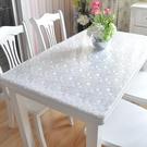PVC防水防燙桌布軟塑料玻璃透明餐桌布桌墊免洗茶幾墊臺布 【夏日新品】