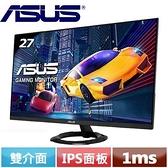 ASUS華碩 VZ279HEG1R 27型 IPS電競螢幕