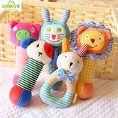 兒童手搖鈴布嬰幼兒毛絨玩具寶寶搖鈴兒童玩具用品早教【週年慶免運八折】