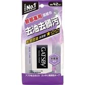 GATSBY 潔面濕紙巾(控油型)超值包 【康是美】