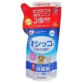 【 zoo寵物商城】 IRIS》寵物強力消臭劑300ml(PKS-300)(補充包)