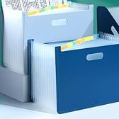 文件夾袋大容量桌面可立式風琴包多層文件夾收納【櫻田川島】