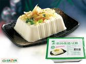 楓康非基因改造豆腐300g*2盒