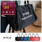 旅行袋-(小)字母尼龍大容量旅行兩用包-...