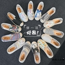 大碼布鞋女一腳蹬懶人秋季平底漁夫帆布休閒鞋子【時尚大衣櫥】