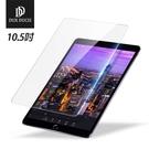 Dux Ducis 蘋果平板鋼化玻璃膜 ipad pro10.5吋/2019新iPad Air10.5吋/ipad10.5吋全通用 防爆裂 高清全屏