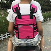 電動車摩托車兒童可調節安全帶背帶多功能護肩防摔安全背帶捆綁帶 聖誕交換禮物