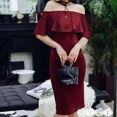 小禮服 紅色晚禮服修身一字肩敬酒服宴會派對名媛洋裝小禮服裙女 愛丫愛丫
