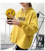 薄外套衛衣女薄款2018秋裝韓版寬鬆ulzzang學生bf長袖超火上衣外套 爾碩數位3c