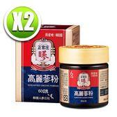 正官庄 高麗蔘粉(60g/瓶)x2
