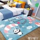 地毯 兒童房卡通地毯臥室滿鋪可愛寶寶房間床邊爬行墊客廳家用地墊定制LX 愛丫愛丫