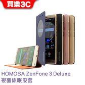 HOMOSA ASUS ZenFone 3 Deluxe ZS570KL 視窗側掀皮套