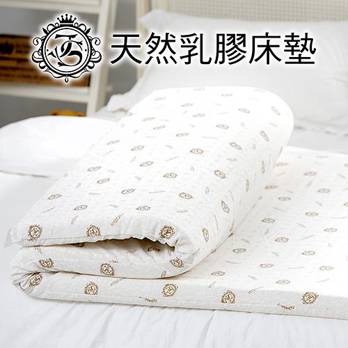 【Jenny Silk名床】Jenny Silk.100%純天然乳膠床墊.厚10cm.特大雙人.馬來西亞進口