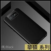 【萌萌噠】ASUS ZenFone 7 Pro 新款裸機手感 簡約純色素色保護殼 微磨砂防滑軟殼 手機殼 手機套