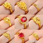 越南流沙金戒指女花朵仿真假黃金首飾999鍍首飾久不掉色開口