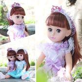 仿真嬰兒 超大仿真會說話的洋娃娃小女孩玩具套裝智慧嬰兒童公主衣服單個布igo 寶貝計畫