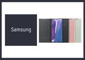 SAMSUNG Galaxy Note20 原廠LED皮革翻頁式皮套 (公司貨-盒裝)