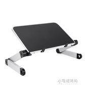 投影機托盤支架堅果投影儀通用落地便攜折疊桌面三腳架吊架 【快速出貨】