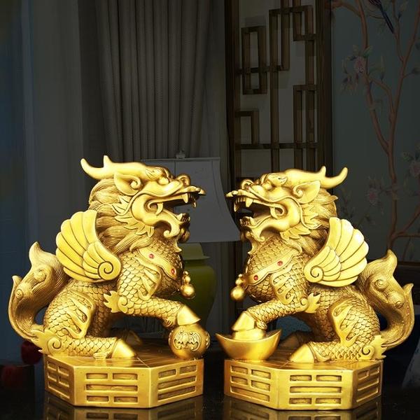 銅麒麟擺件一對純銅招財送子踩八卦求子臥室玄關家用風水裝飾品