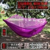 吊床降落傘布吊床超薄單人雙人2人戶外室內家庭吊床秋千天幕LX 7月熱賣
