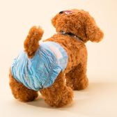 寵物尿不濕 母狗紙尿褲狗狗生理褲泰迪博美寵物用品小狗尿不濕衛生巾安全褲 唯伊時尚