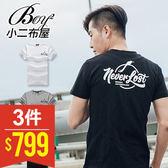 短T 美式NeverLost小鳥潮流風格短袖T恤【NW628107】