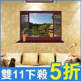 創意壁貼--中式景觀窗戶風景畫 MJ8018D-990【AF01013-990】i-Style居家生活