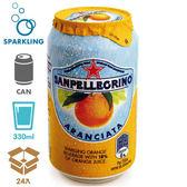 聖沛黎洛 氣泡水果水 罐裝-甜橙口味(330mlx24入) 箱購│飲食生活家
