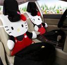 kitty椅套 hello kitty汽車坐墊  冬季毛絨座墊 女士汽車座套 四季通用 全套12件套【藍星居家】