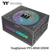 Thermaltake 曜越 Toughpower PF1 ARGB 1050W 80PLUS 白金 全模組 電源供應器 PS-TPD-1050F3FAPx-1